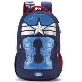 SB Marvel Extra 02 School Bag  106832A