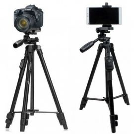 Mobile Tripod with Bluetooth Remote control (VCT-5208) 106149