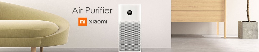 Mi Air Purifier in BD